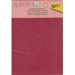 Spirelli  Cards/templates Double Circles Red & Green (sp2534)