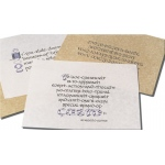 "Inovart Calligraphy Parchment Paper Antique Gold 11"" x 14"" - 50 sheets"