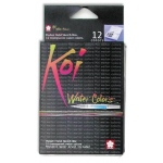 Koi™ Watercolor Paint Pocket Field Sketch 12-Color Set: Multi, Pan, Watercolor
